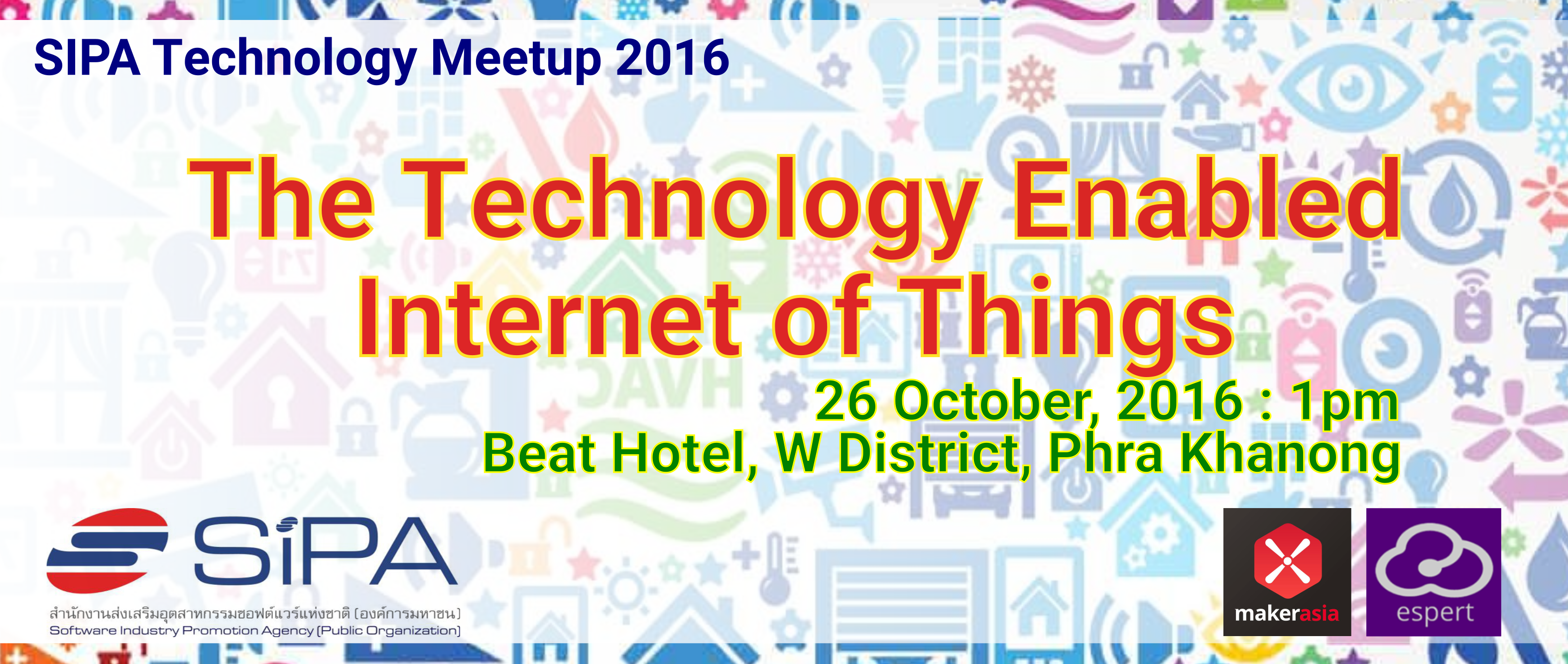SIPA Technology Meetup 2016 #8